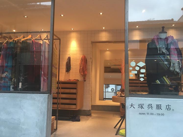 はじめての京都旅行で行って楽しかった観光スポットを紹介!はじめての京都旅行で行って楽しかった観光スポットを紹介!